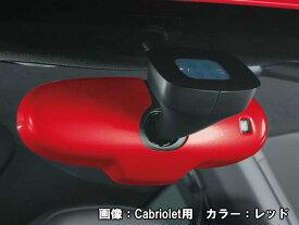 Volkswagen / フォルクスワーゲン / VW純正アクセサリーThe BEETLE/ビートルルームミラーカバーDesign Leather Package/Cabriolet用送料60サイズ