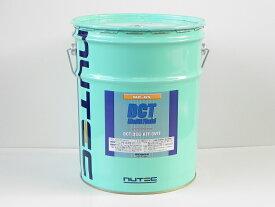 NUTEC NC-65 20L缶NUTEC(ニューテック) DSGオイル送料60サイズ