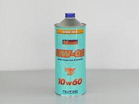 NUTEC(ニューテック) Ultimate Weaponシリーズ(UW-02) 10W-60 / 10W60 1L(1リットル) 12本セットエンジンオイル