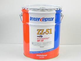 NUTEC ZZ-51改 ATF 20L缶化学合成(エステル系) オートマチックフルードNUTEC(ニューテック) オイル送料60サイズ
