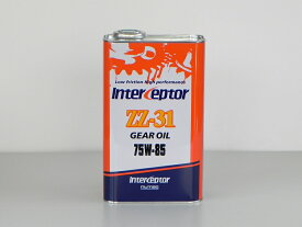 NUTEC ZZ-31 2L缶(2リットル缶)化学合成(エステル系) 75W-85NUTEC(ニューテック) ギアオイル送料60サイズ
