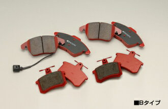 COX (Cox) brake pads around the set for Street (wearindicators shape B type) VW Golf V / Golf 5, Polo and Polo (6 R), Audi and Audi TT (8j) other shipping size 60