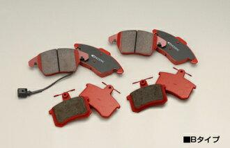 环氧合酶 (Cox) 刹车片来回设置街 (wearindicators 类型 B) 大众 / 大众高尔夫 V / 高尔夫 5、 马球马球 (6r)、 奥迪和奥迪 TT (8j) 其他船运 60