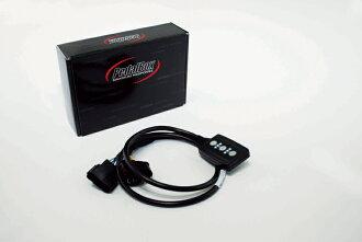 供DTE PEDAL BOX/踏板箱Volkswagen Polo(9N,9N3)(2001-2009)1.4L/75PS使用的郵費60尺寸