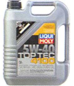 LIQUI MOLY(リキモリ) エンジンオイル5W-40 / 5W40 トップテック 4100水素化分解合成油 5L缶(5リットル缶) 4本セットドイツ NO.1ブランド送料80サイズ