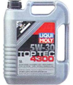 LIQUI MOLY(リキモリ) エンジンオイル5W-30 / 5W30 トップテック 4300水素化分解合成油 5L缶(5リットル缶) 4本セットドイツ NO.1ブランド送料80サイズ