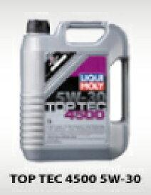 LIQUI MOLY(リキモリ) エンジンオイル5W-30 / 5W30 トップテック 4500水素化分解合成油 5L缶(5リットル缶) 4本セットドイツ NO.1ブランド送料80サイズ