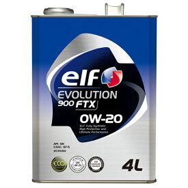 elf/エルフ エンジンオイルEVOLUTION 900 FTX0W20/0W-20 1Lx24本送料100サイズ