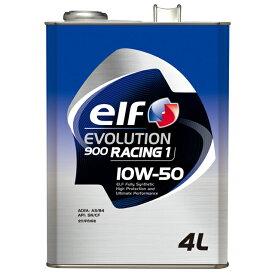 elf/エルフ エンジンオイルEVOLUTION 900 RACING110W50/10W-50 1Lx24本送料100サイズ