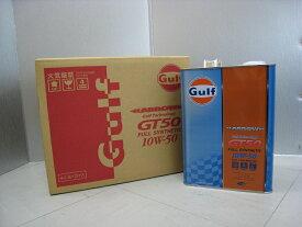 Gulf ARROW(ガルフ アロー)GT5010W-50 / 10W50 4L缶(4リットル缶)×3本セットGulf ガルフ エンジンオイル 10W50送料無料