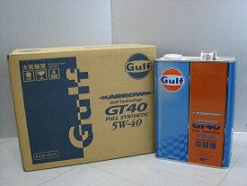 Gulf ARROW(ガルフ アロー)GT405W-40 / 5W40 4L缶(4リットル缶)×3本セットGulf ガルフ エンジンオイル 5W40送料無料