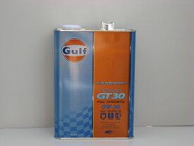 Gulf ARROW(ガルフ アロー)GT300W-30 / 0W30 4L缶(4リットル缶)×3本セットGulf ガルフ エンジンオイル 0W30送料無料