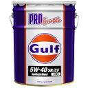 Gulf pro synthe 5w40