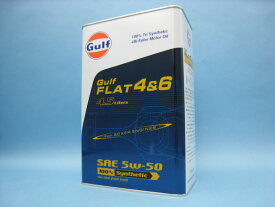 Gulf FLAT 4&6(ガルフ フラット)5W-50 / 5W50 4.5L缶 3本セットGulf ガルフオイル 5W50送料無料