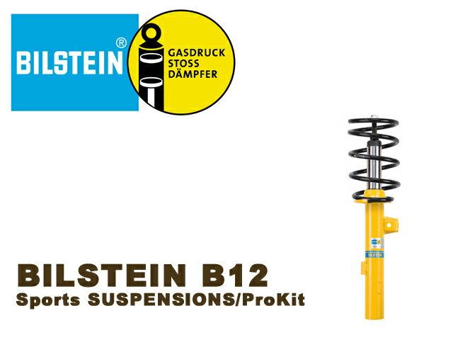 BILSTEIN/ビルシュタインB12 PRO-KIT/プロキットAUDI A4アバント(B8)/1台分セット 送料100サイズ