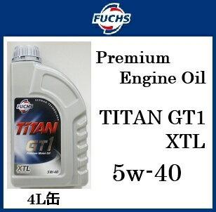 FUCHS フックス エンジンオイルTITAN GT1 XTL 5W-40 / 5W40 4L缶(4リットル缶)5本セット600756277送料100サイズ