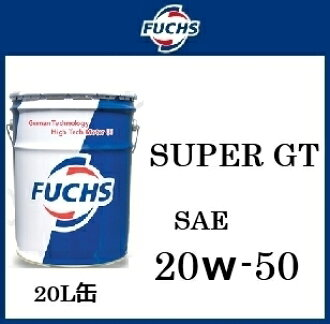 FUCHS Fuchs engine oils TITAN SUPERGT 20W-50/20W50 20 l cans pail cans 68020511 shipping 100 size