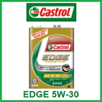 Six canned CASTROL