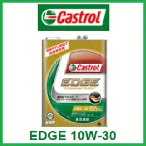 """CASTROL「カストロール」 エンジンオイルEDGE 10W-30 / 10W30 1L缶(1リットル缶) 6本セット全合成油 SN規格 新技術""""チタンFST"""" 送料80サイズ"""