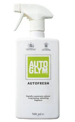 AUTOGLYM(オートグリム)オートフレッシュ芳香剤送料60サイズ
