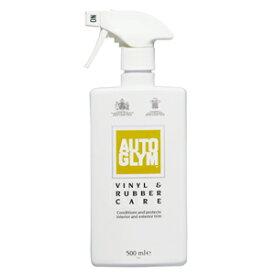 AUTOGLYM(オートグリム)ビニール&ラバー・ケアゴム・プラスチック用保護つや出し剤 送料60サイズ
