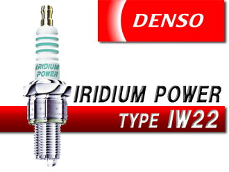 DENSO / Denso Iridium plugs Iridium power model:IW22 shipping costs 60 size