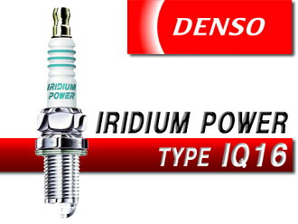 DENSO / Denso Iridium plugs Iridium power model:IQ16 shipping 60 size