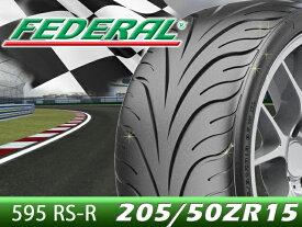 FEDERAL/フェデラルハイパフォーマンス・ストリートタイヤ 4本セット595シリーズ 595RS-R205/50R15