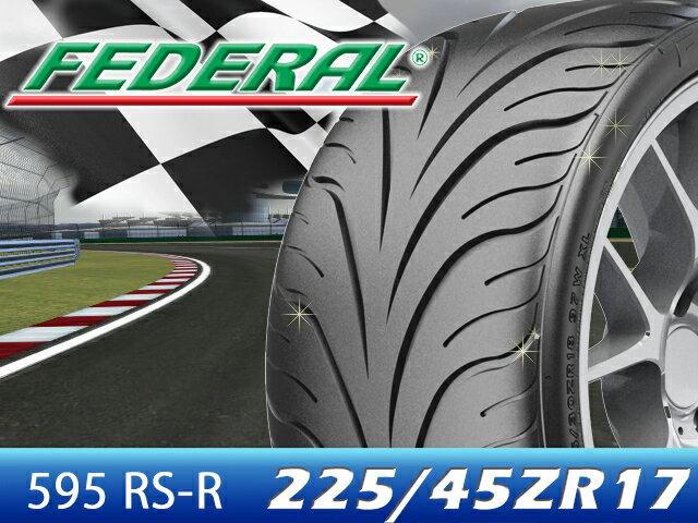 FEDERAL/フェデラルハイパフォーマンス・ストリートタイヤ 1本単品595シリーズ 595RS-R225/45R17送料サイズ200