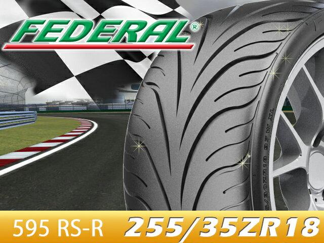 FEDERAL/フェデラルハイパフォーマンス・ストリートタイヤ 1本単品595シリーズ 595RS-R255/35R18送料サイズ200