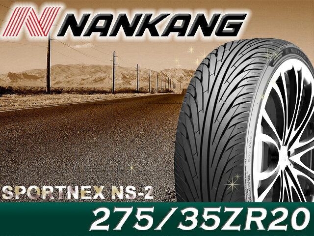 NANKANG/ナンカンタイヤ 1本単品SPORTNEX NS-2タイヤサイズ:275/35R20送料サイズ200