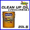 Sunoco cleanup 20l