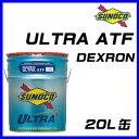 Sunoco ultraatf dex