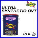 Sunoco ultracvt 20l
