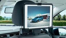 Volkswagen/フォルクスワーゲン/VW純正アクセサリーiPadAirホルダー(別途ベースモジュール要購入)GOLF7用送料80サイズ