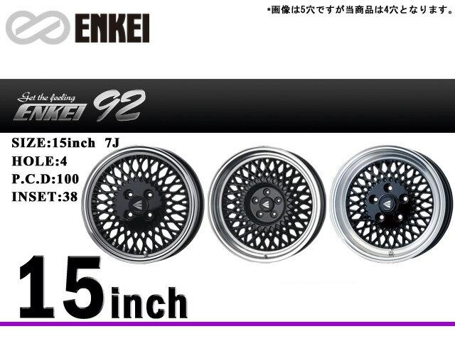 ENKEI/エンケイ アルミホイールENKEI9215x7J4/100 38 ブラック with マシンドリップ 1本単品送料160サイズ