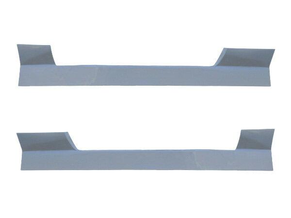 180SX RPS13 サイドステップ 前期 中期 後期 H1〜H10/12 FRP 未塗装 社外品 左右セット ワンエイティ 日産 ニッサン NISSAN