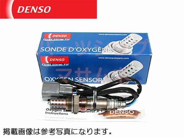 新品 LAFセンサー DENSO 純正品質 36531-PLR-003 ポン付け RN1 RN2 RN3 RN4 ストリーム アルマス (メール便に限り送料無料)