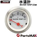 車 水温計 メーター 52パイ 2インチ PROSPORT プロスポーツ クラシック ホワイト カスタム パーツ