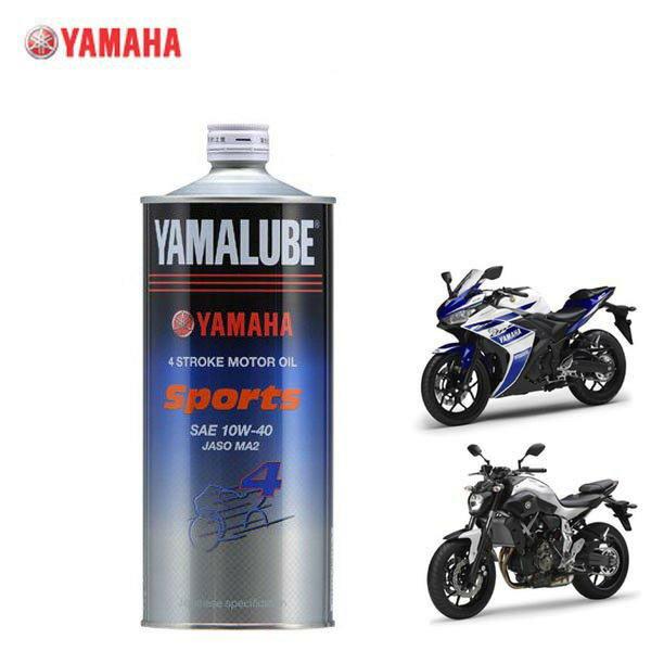 YAMAHA純正エンジンオイル ヤマルーブ スポーツ 1L缶  90793-32156
