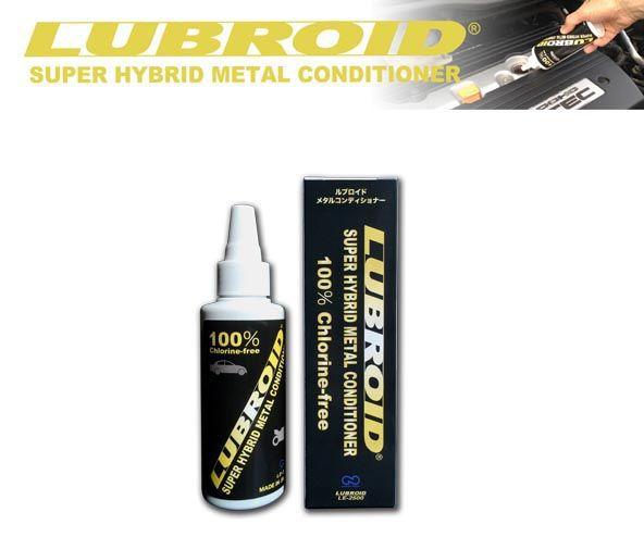 LUBROID メタルコンディショナー (エンジンオイル添加剤) 120ml (LE-2500)