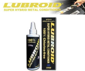 LUBROID メタルコンディショナー (エンジンオイル添加剤) 240ml (LE-2000)