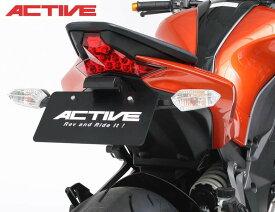 Kawasaki Z1000('14-'19) ACTIVE フェンダーレスキット(1157088)