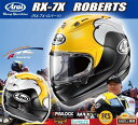 Arai(アライ) RX-7X ROBERTS(ロバーツ) フルフェイスヘルメット