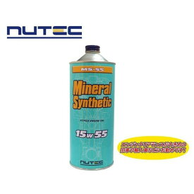 NUTEC(ニューテック) MS-55 4サイクルエンジンオイル