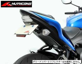 SUZUKI GSX-S1000/F ハリケーン フェンダーレスキット(HA6643)