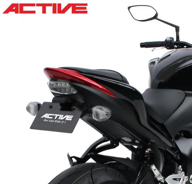 SUZUKI GSX-S1000/F ACTIVE フェンダーレスキット(1155036)