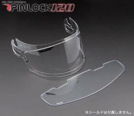 Arai(アライ) SAI MAX-V ブローシールド対応 ピンロック120 シート(011080)