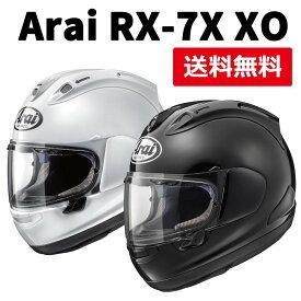 Arai(アライ) RX-7X XO フルフェイスヘルメット 特大サイズバージョン