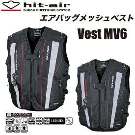 hit-air(ヒットエアー) エアバッグメッシュベスト Vest MV6